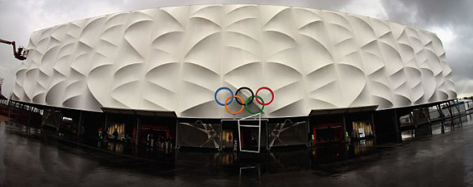 London 2012 Olympic Handball Arena