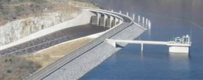 Maguga Dam Intake Tower Access Bridge